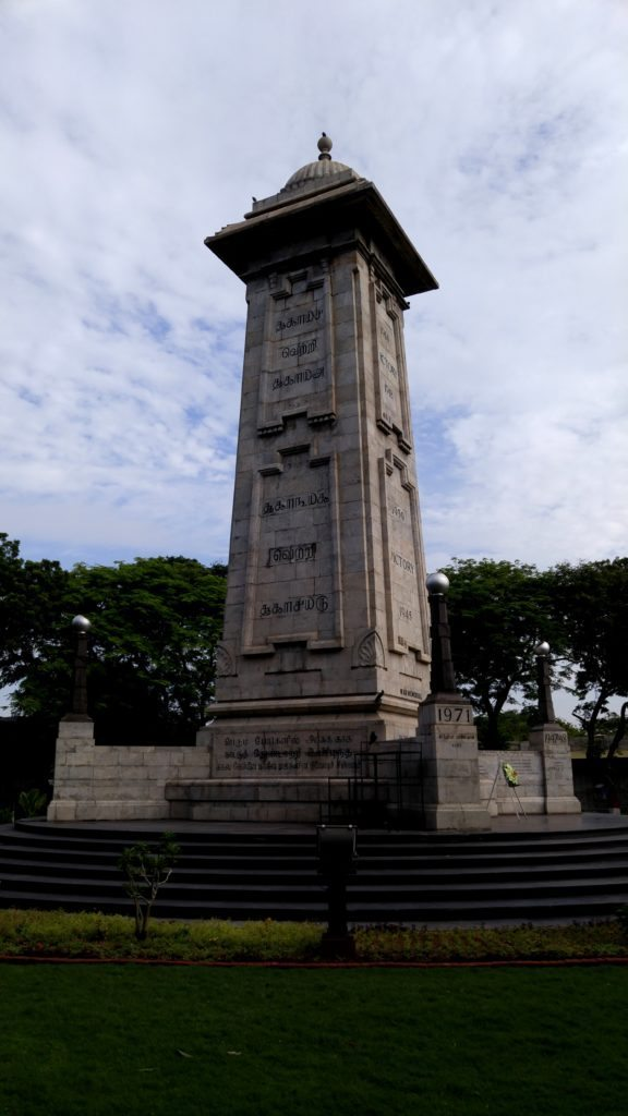 Chennai, War Memorial